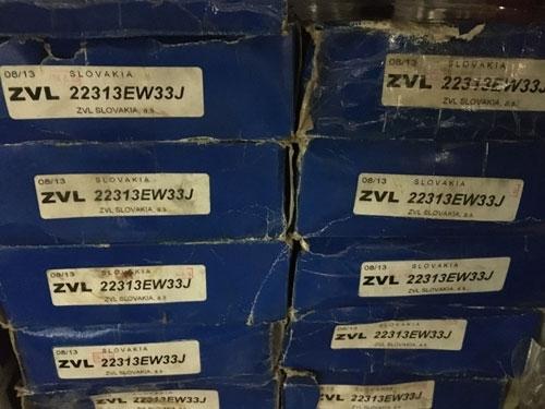 Подшипник 22313 EW33J ZVL аналог 53613 Н размеры 65*140*48