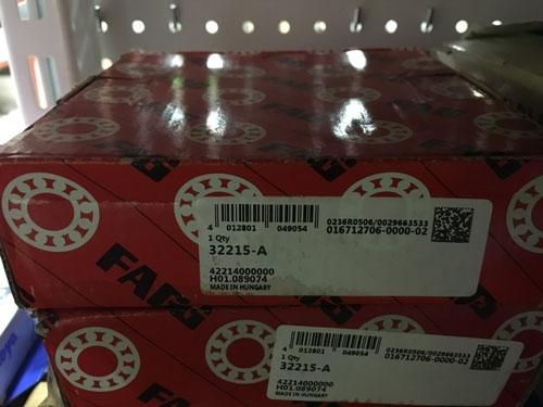 Подшипник 32215 А FAG аналог 7515 размеры 75x130x33,25