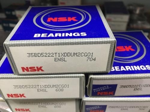 Подшипник 35BD5222 (35x52x22) NSK