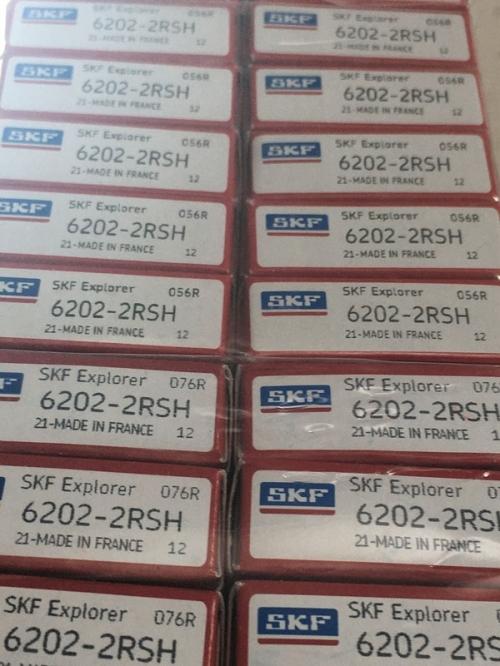 Подшипник 6202-2RS H SKF аналог 180202 размеры 15*35*11