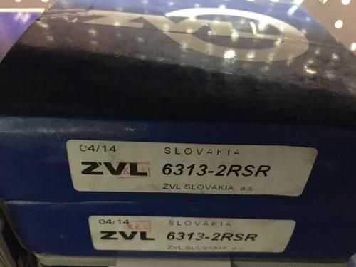 Подшипник 6313-2RS R ZVL аналог 180313 размеры 65*140*33
