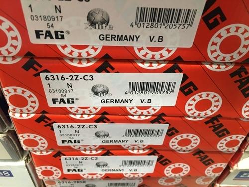 Подшипник 6316-2Z C3 FAG аналог 80316 размеры 80*170*39