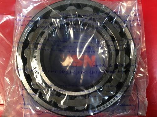 Подшипник 22212 ЕАЕ4 NSK аналог 53512 Н размеры 60х110х28
