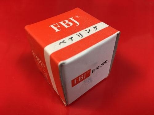 Подшипник B10-50D FBJ размеры 10*27*11